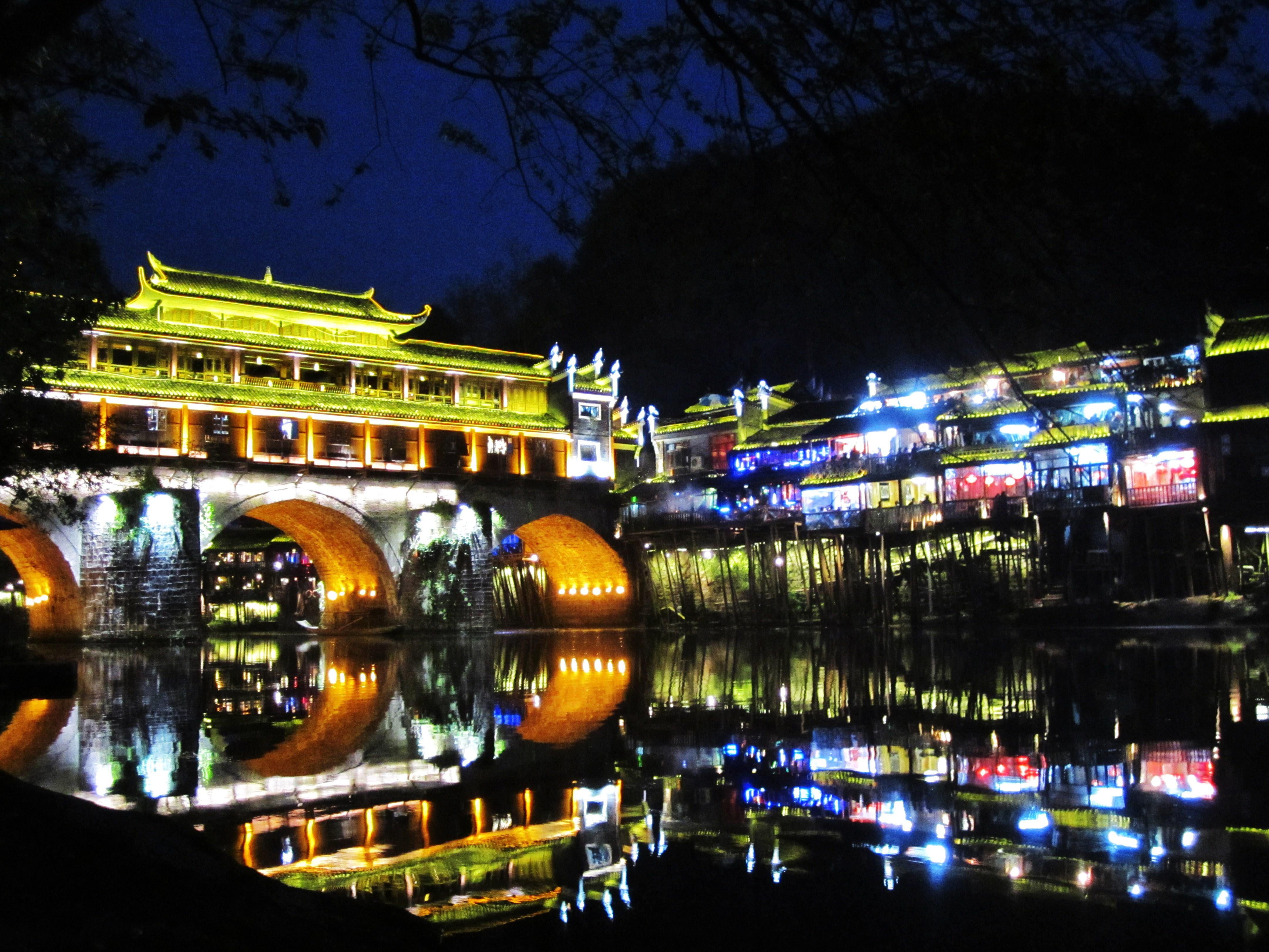 Hong Bridge, Fenghuang, Hunan China